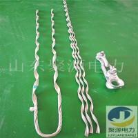 ADSS光缆耐张金具 双层耐张线夹 品质保障