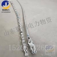 山东聚源电力物资OPGW光缆地线安全备份线夹电力光缆金具