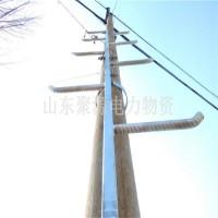 厂家定制抱箍式线杆爬梯 电杆固定爬梯