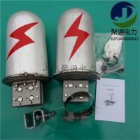 ADSS光缆接头盒 铝合金光缆接头盒