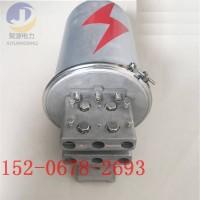 铝合金帽式接续盒 OPGW电力光纤接线盒
