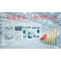 杭州区块链供应链金融系统_区块链供应链金融系统开发