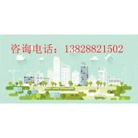 杭州ERP管理系统开发_杭州ERP管理系统开发公司