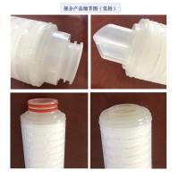 30寸折叠滤芯微孔聚丙烯滤芯平压式滤芯微孔膜精密过滤器芯