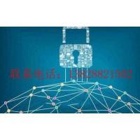 区块链综合能源系统开发_区块链综合能源系统开发公司
