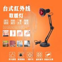 台式红外线灯铁片理疗灯具一件代发厂家直销保健养生理疗加热灯