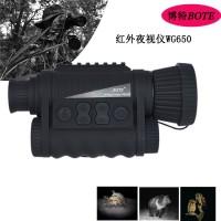 霸州博特多功能数码拍照夜视仪RG650