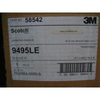 3M 五威除锈迹 24瓶/箱 金属防锈润滑喷剂