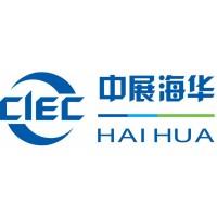 第三十四届南京世界电动车大会EVS34