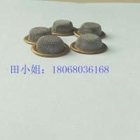 生产铜包边不锈钢过滤帽