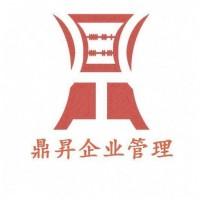 转让融资性担保公司,转让北京融资担保公司