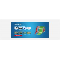 深圳胶粘制品出售TESA8854无纺布双面胶带