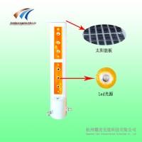 护栏柱帽警示灯 太阳能柱帽灯 同步安全警示灯价格