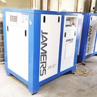 专业永磁变频空气压缩机品牌
